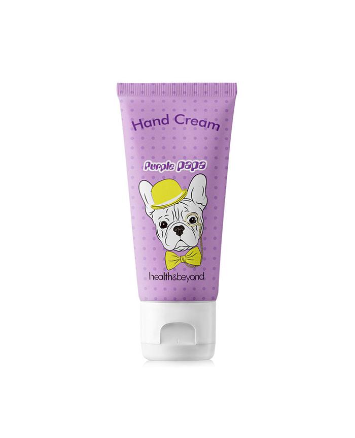 30mL Moisturizing Whitening Black Raspberry Vanilla Hand Cream