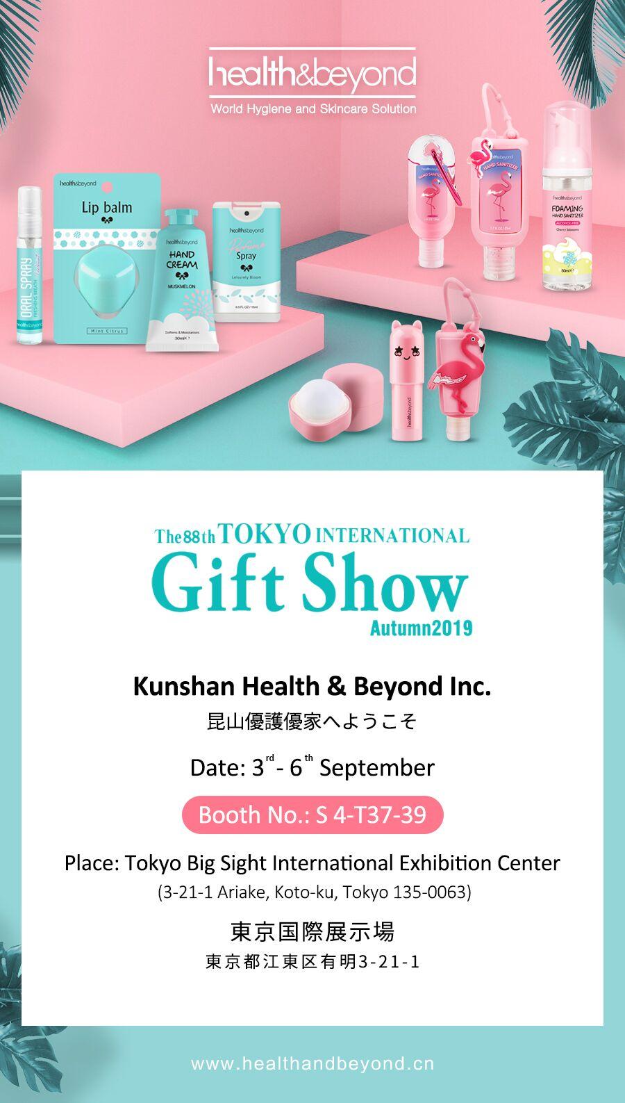Invitation to Tokyo International Gift Show